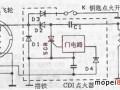 摩托车CDI点火系统原理及常见故障维修