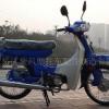 供应cy80三代两轮摩托车