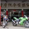 本田款摩托车