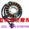 批发125-18级磁电机线圈
