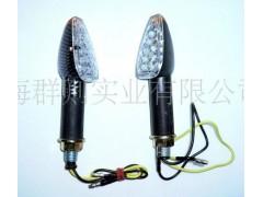 改装转向灯 led转向灯 摩托车转向灯高清图片