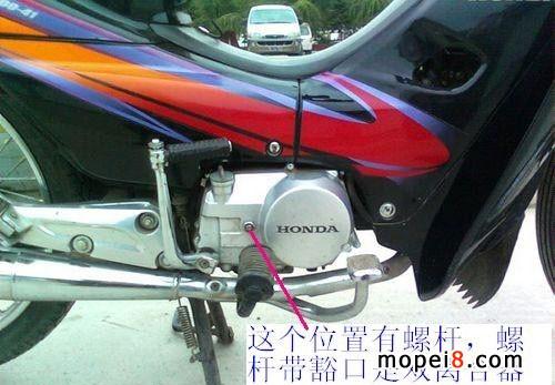 弯梁摩托车双离合器发动机图解