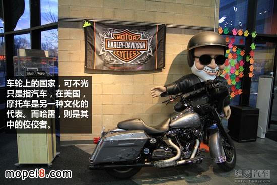 美国哈雷摩托车店