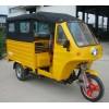 供应菲律宾款客三轮摩托车 外贸型三轮摩托车