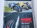 欧美、日本、台湾、国产车火花塞型号大全、NGK、DENSO (16)