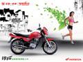 五羊-本田摩托车海报 (13)