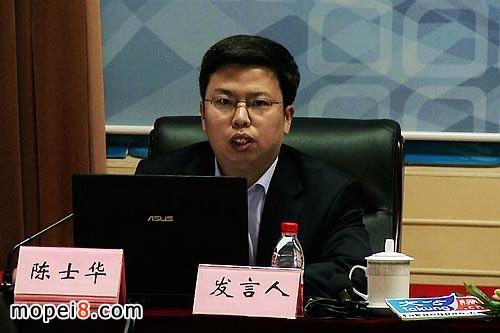 中国汽车工业协会陈士华主任