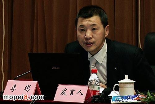 中国汽车工业协会摩托车分会李彬秘书长