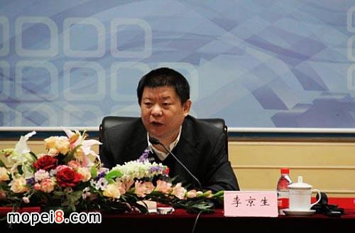 中国汽车工业协会李京生副秘书长
