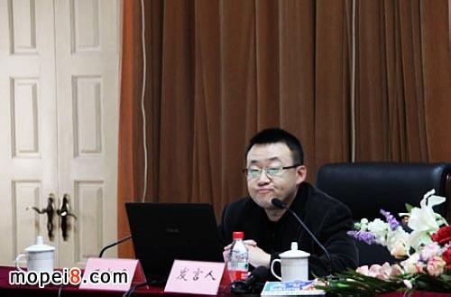 中国汽车工业协会王新峰副处长