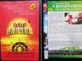 广州摩托车配件批发市场(白云、福星、松南、松北、中铧)采购指南