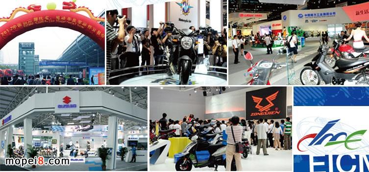 2013广州摩交会全球摩托车交易合作平台.亚洲摩托车展会