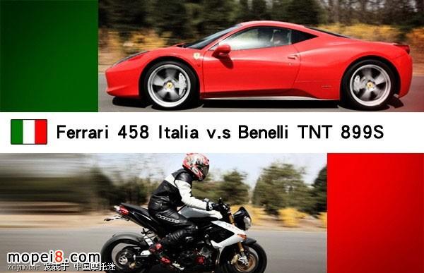 贝纳利899S 巅峰对决 法拉利458 Italia