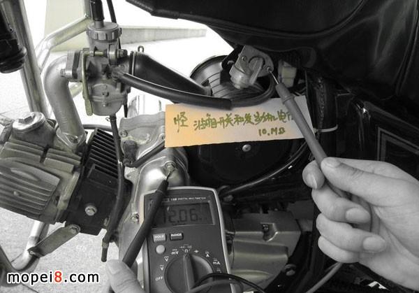 摩托车电路的了解