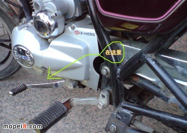 踏板摩托车排量_国产125摩托车机油的更换方法_改装与维修_图库_摩配吧