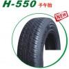 供应145/70R12三轮摩托车轮胎 H-550