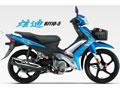 图解豪爵铃木炫迪HJ110-5摩托车 (22)