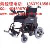 美利驰轮椅P107