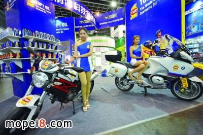 2013秋季全国摩托车及配件展示交易会南京开幕