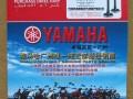 2014《广州摩托车配件市场采购指南》已出刊