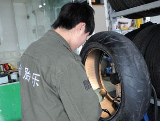 摩托车真空胎的修补技术和基本知识