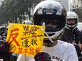 """3千辆摩托车集结台湾大道 机车族高呼""""反禁摩"""""""