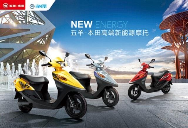 五羊本田首款高端新能源摩托车—净原v1