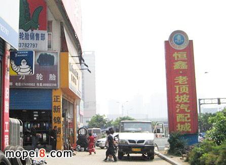 重庆老顶坡摩托车市场老顶坡配件市场