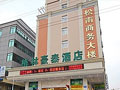 广州市松南商务大楼摩配街