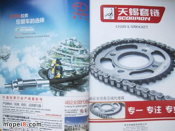 摩托车配件拉线套链广告图