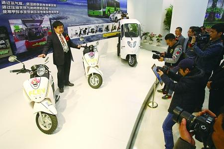 氢能源摩托车新能源摩托车