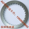 望江铃木GN250离合器铁片1副不带木片小毂弹簧螺丝