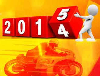 摩托车行业:回顾2014展望2015