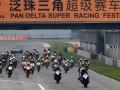 2015泛珠三角超级赛车节摩托车组 新人小将破局之战