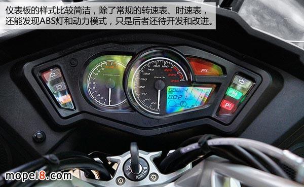 摩托车仪表