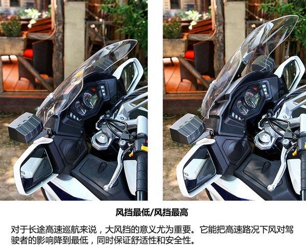 摩托车风挡挡风玻璃板