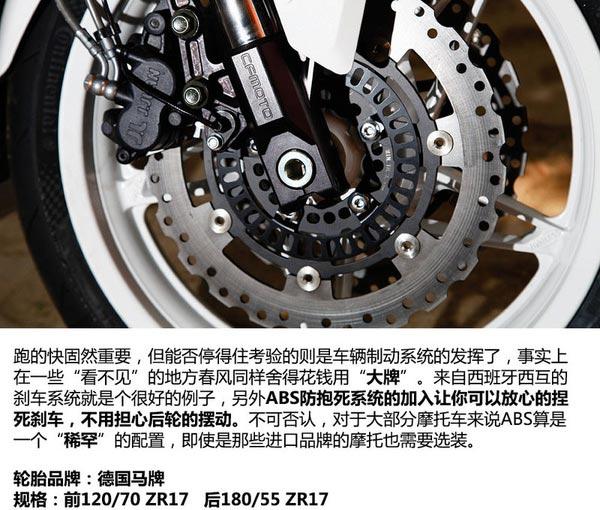 摩托车ABS防抱死刹车德国马牌摩托车轮胎