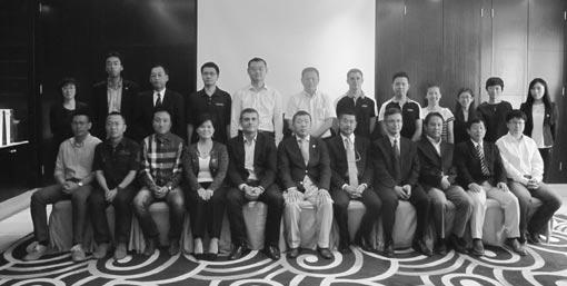 中国汽车工业协会摩托车分会进口摩托车专业委员会成立