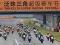 ZIC超级摩托车赛:澳洲车手MARK夺冠