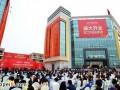 重庆和润国际汽摩城二期摩配市场即将开市