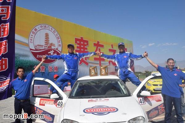 沃丹润滑油飙驰车队征战全国汽车拉力锦标赛