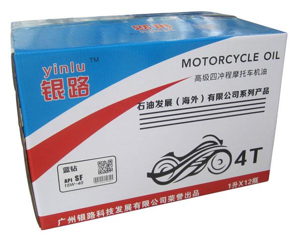 摩托车机油包装箱