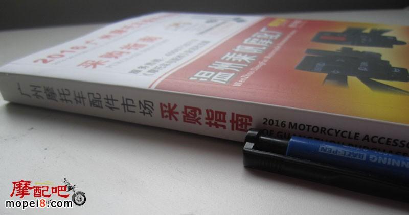 广州摩托车配件市场批发大全