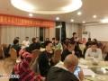 广州市摩托车配件行业商会第三届七次理事会议召开