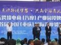 重庆首家跨境电商汽摩产业园落户江津