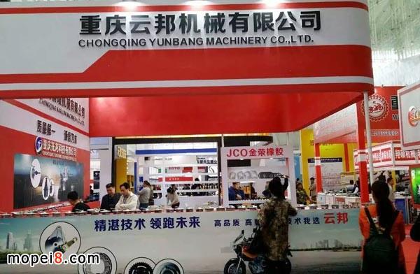 重庆云邦机械有限公司