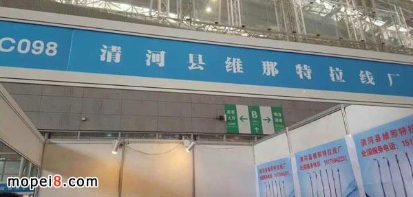 清河县维那特拉线厂摩托车拉线