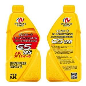 川铃润滑油 SF 15W-40 摩托车润滑油 0.9L