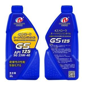 SG 15W-40摩托车润滑油 1L 川铃润滑油
