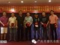 广州市摩托车配件行业商会新增7位副会长